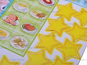 Игра-бродилка «Кулинарное шоу», VT2201-07, купить