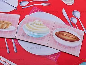 Игра-бродилка «Кулинарное шоу», VT2201-07, фото
