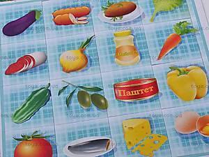 Игра-бродилка «Кулинарное шоу», VT2201-07, отзывы
