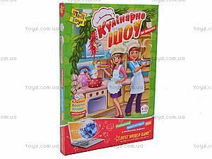 Игра-бродилка «Кулинарное шоу», VT2201-07, цена