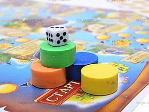 Игра-бродилка «Пираты в Карибском море», VT2201-09, отзывы