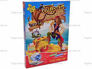 Игра-бродилка «Пираты в Карибском море», VT2201-09, цена