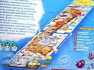Игра-бродилка «Приключения жирафика», VT2201-02, отзывы