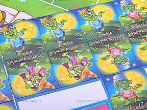 Игра-бродилка «Растения против Зомби», VT2201-10, фото