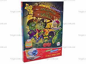 Игра-бродилка «Растения против Зомби», VT2201-10