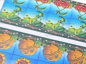 Игра-бродилка «Растения против Зомби», VT2201-10, отзывы