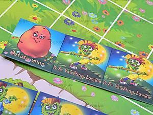 Игра-бродилка «Растения против Зомби», VT2201-10, цена