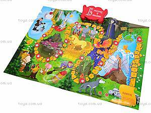Игра-бродилка «В гостях у сказки», B4-6, игрушки