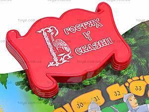 Игра-бродилка «В гостях у сказки», B4-6, детские игрушки