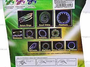 Игра «Циклон», 8821, цена