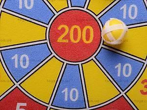 Игра «Дартс» с дротиками, 818-1, цена