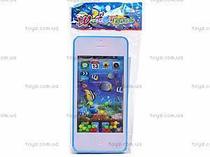 Игра детская водяная «Телефон», 4869A-1D, отзывы