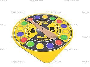 Игра для детей «Твистер», , фото