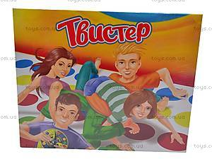 Игра для детей «Твистер»,