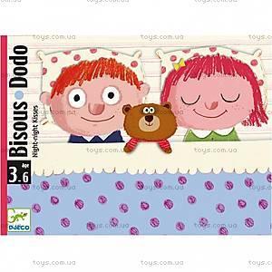 Игра для малышей «Додо», DJ05176