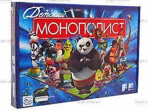 Игра для малышей «Монополия», , купить