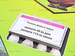 Игра для малышей «Монополия», , фото