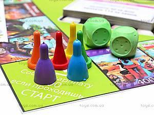 Игра для малышей «Монополия», , отзывы
