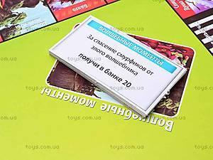 Игра для малышей «Монополия», , цена