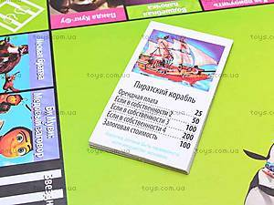 Игра для малышей «Монополия», , игрушки