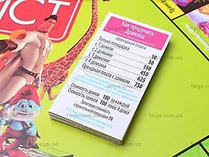 Игра для малышей «Монополия», , детские игрушки