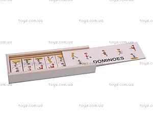 Игра «Домино», из дерева, 2012-9, купить