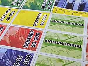 Игра экономическая «Биржа», в0403, фото