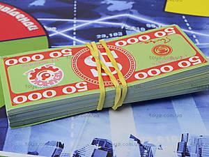 Игра экономическая «Биржа», в0403, цена