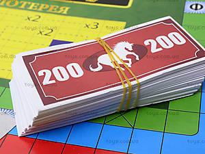 Игра экономическая «Тотализатор», в0410, фото