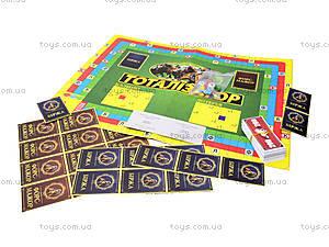Игра экономическая «Тотализатор», в0410, цена