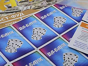 Игра экономическая «Ва-Банк», 0038, купить