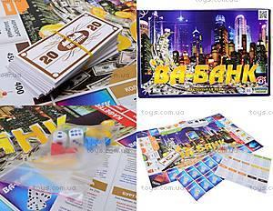 Игра экономическая «Ва-Банк», 0038