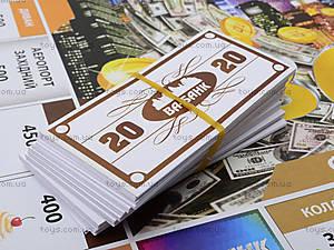Игра экономическая «Ва-Банк», 0038, игрушки