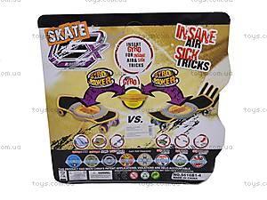 Игра «Фингерборд» и 2 скейта, S61456B1-4, купить