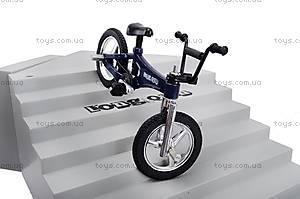 Игра «Фингерборд» с велосипедом, 2011A (735942, цена