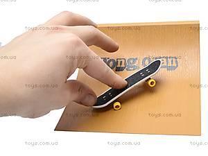 Игра «Фингерборд», скейт и горка, 2010 (735940), купить