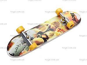 Игра «Фингерборд», скейт и горка, 2010 (735940), фото
