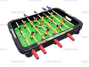 Игра «Футбол» настольная, 736, toys