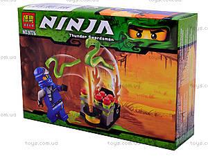 Игра-конструктор «Ниндзя», 9776-9778, детские игрушки