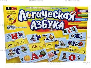 Игра «Логическая Азбука», , цена