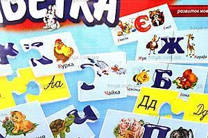 Игра «Логична Абетка», , детские игрушки