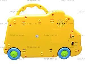 Игра-логика «Автобус», 756, фото