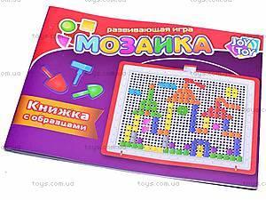 Игра «Мозаика», 170 фишек, 2704, игрушки