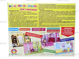 Игра на липучках «Дизайнер интерьера», VT2305-03, отзывы