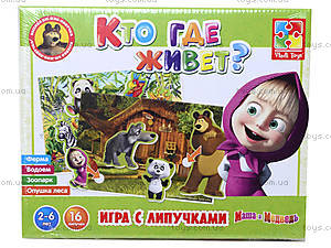 Игра на липучках «Кто где живет?», VT2305-04, купить