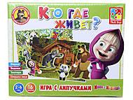 Игра на липучках «Кто где живет?», VT2305-04, игрушки