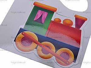 Игра на липучках «Собери половинку», VT2304-07/08, цена