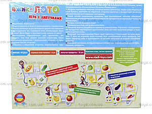 Игра на липучках «Вжик Лото», VT2305-01, отзывы