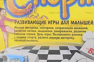 Игра на логику «Ассоциация», , купить
