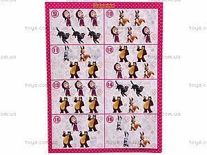 Игра на магнитах Маша и медведь «Спрятались», VT3304-09, детские игрушки